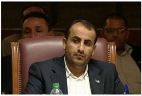 Ansarullah Slams Sudanese Official's Meeting with Netanyahu